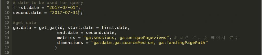 Google Analytics에 Query를 R 라이브러리 RGA의 get_ga함수로 작성